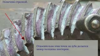 Регулировка редуктора заднего моста 2107 своими руками 846